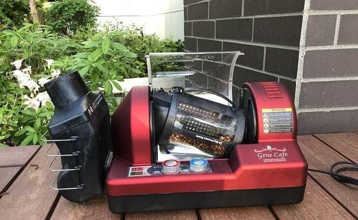 Best Home Coffee Roaster